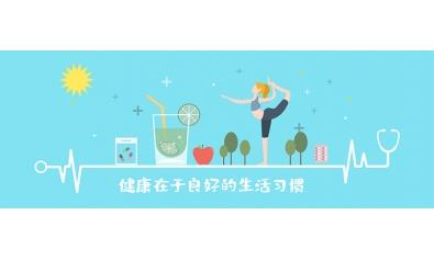 防癌要点变歌词,江苏正式发布《防癌健康操》
