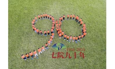 上海市第七人民医院院长王杰宁:敢于做梦 、敢于拼搏 、敢于创新